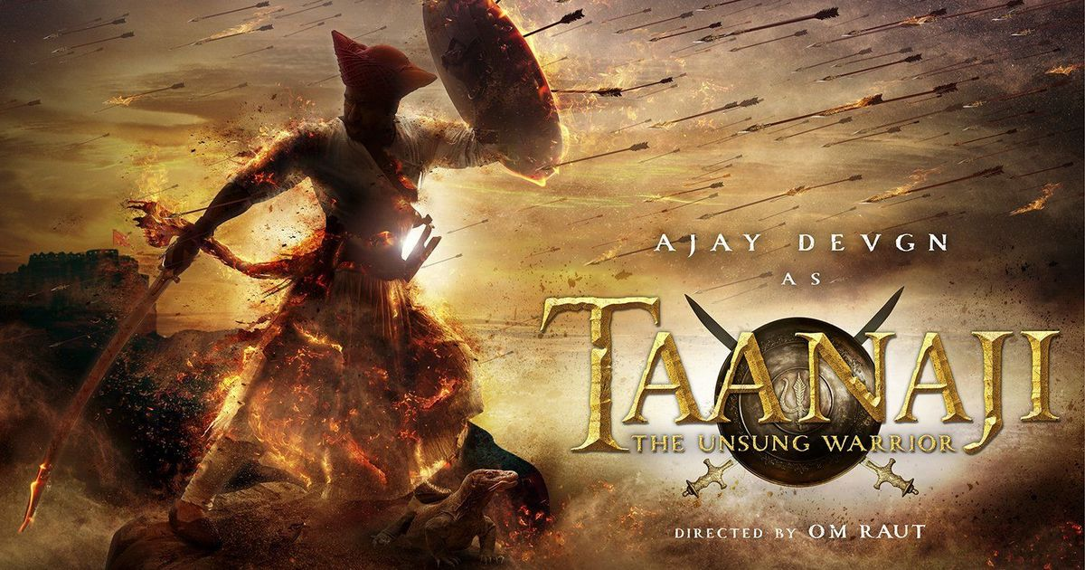 tanaji-ajay-devgan-new-movie