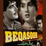 1950 Hindi Movies List-Beqasoor