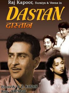 Bollywood Hind Movies 1950-Dastan
