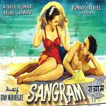 Bollywood Hind Movies 1950-Sangram