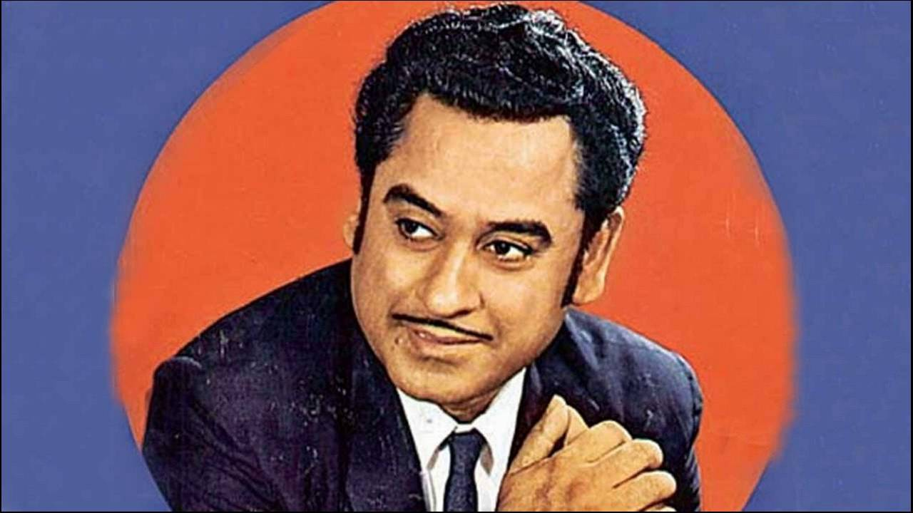 Kishore Kumar Hit Songs List