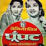 Old Bollywood Movies List 1960 - Ghunghat