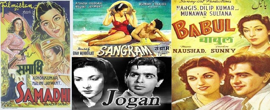 Old Hindi Movies 1950 | 1950 Bollywood Movies List | Bollywood Movies 1950 | 1950 Hindi Movies List
