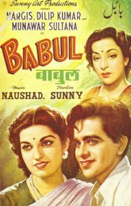 Old Hindi Movies 1950-Babul