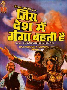 1960 Bollywood Movies List