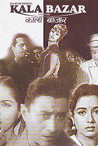 Old Hindi Movies List 1960