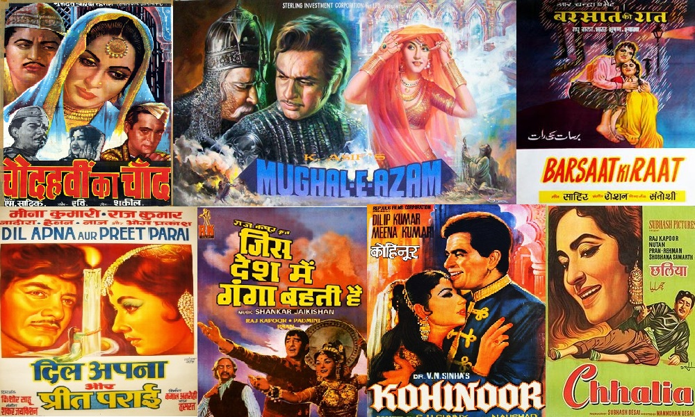 Hindi Movies Hit Songs List