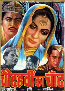 Old Hindi Movies List 1960