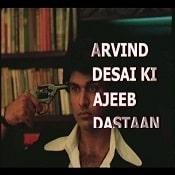 Tough Movie Names In Hindi