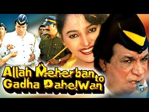 List Of Difficult Hindi Movie Names