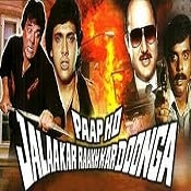 Difficult Movie Names In Hindi