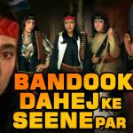 List Of Difficult Bollywood Movie Names