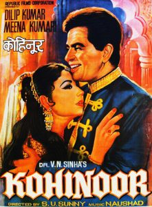 Old Bollywood Movies 1960