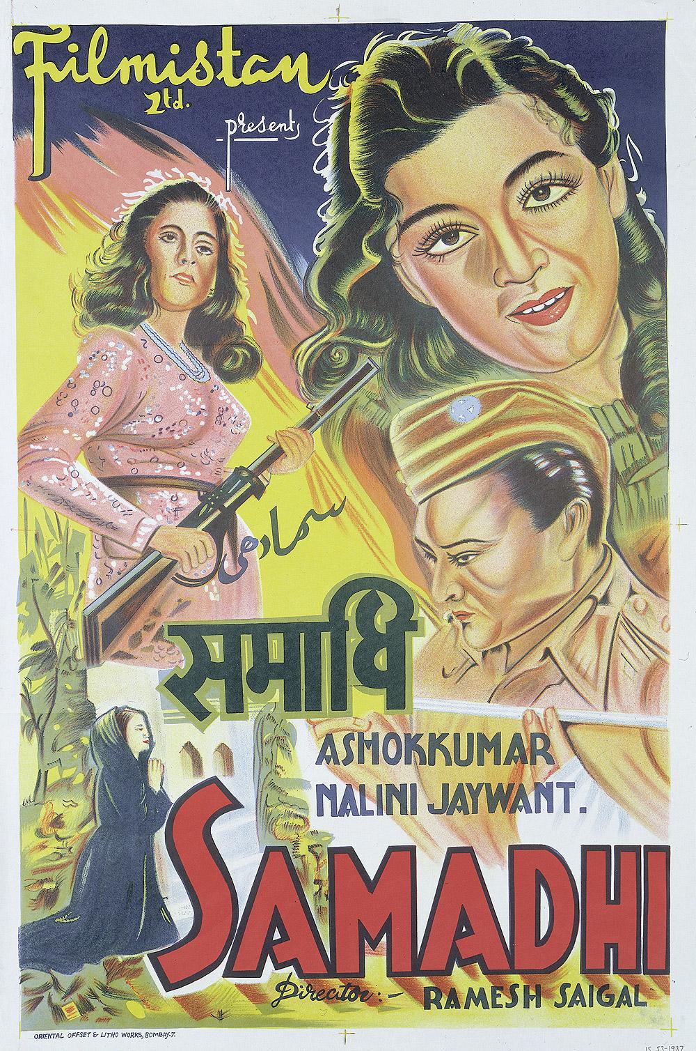 Old Hindi Movies 1950 - Samadhi