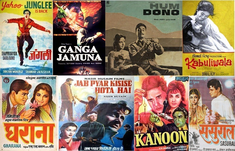 Old Hindi Movies With A