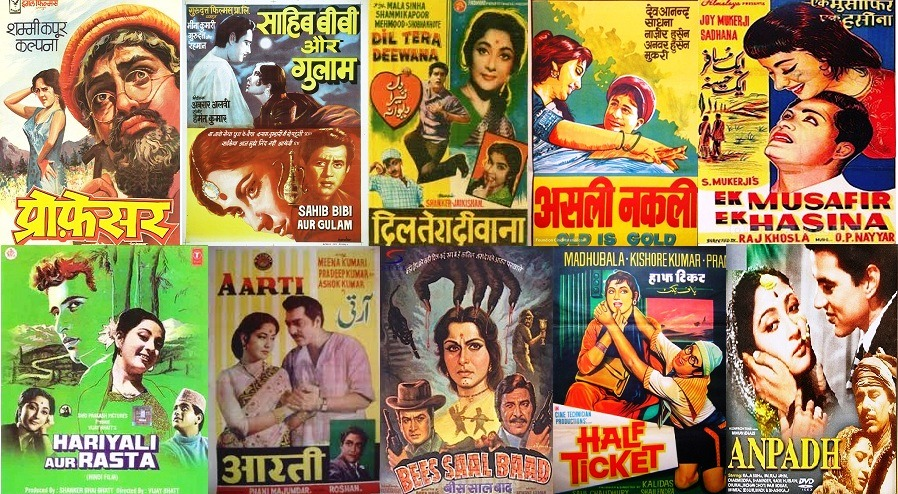 List Of Hindi Movies 1962 - Sahib Bibi Aur Ghulam