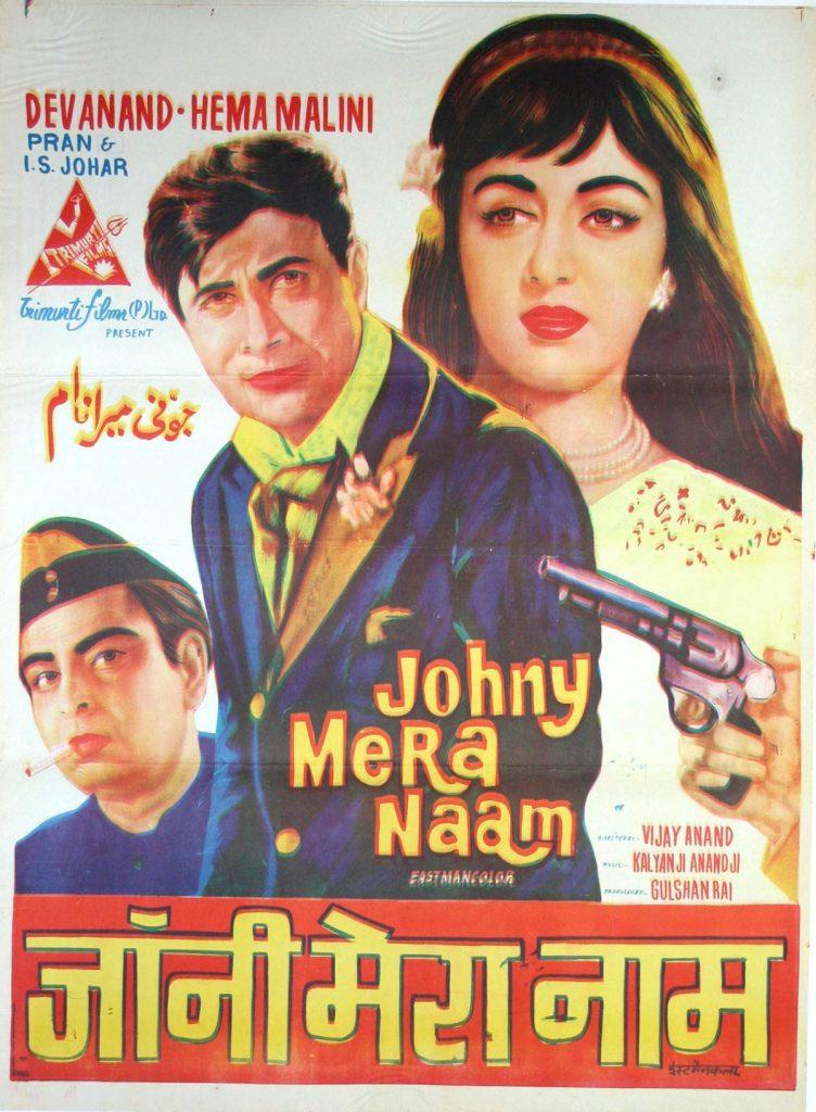 1970 Hindi Movies list