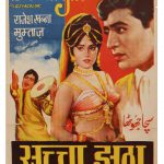 1970 Hindi Movies