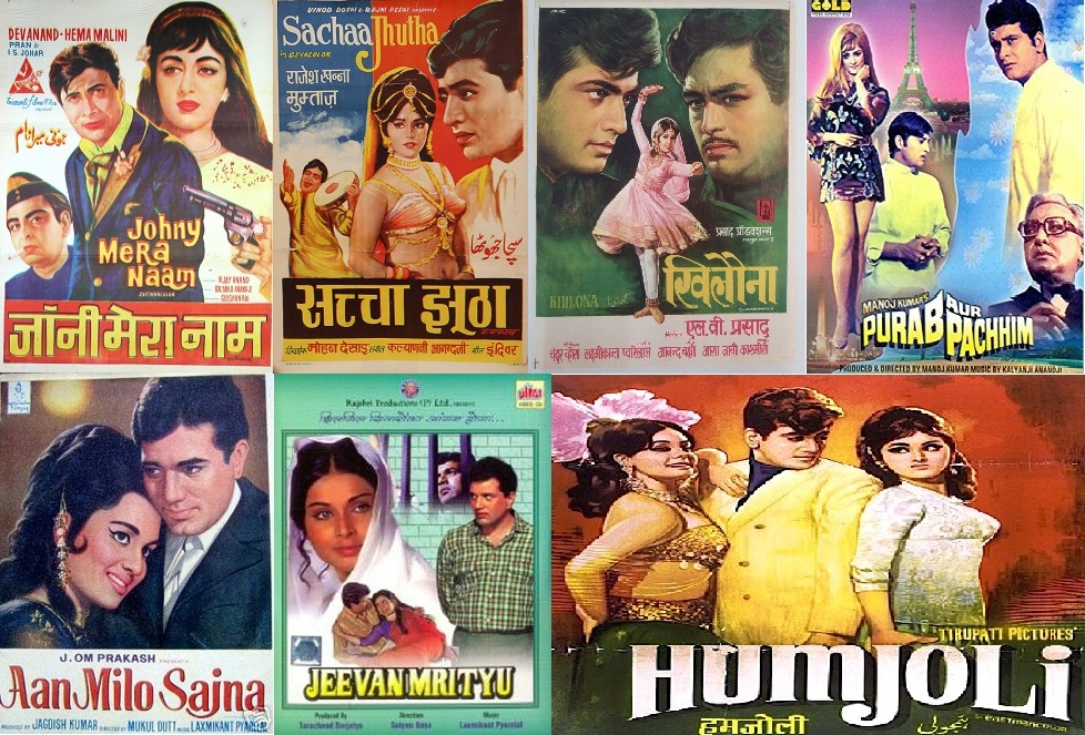 Old Hindi Movies List 1970  | Super Hit Bollywood Films Of The Year 1970