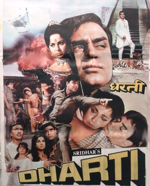 List Of Old Hindi Movies 1970