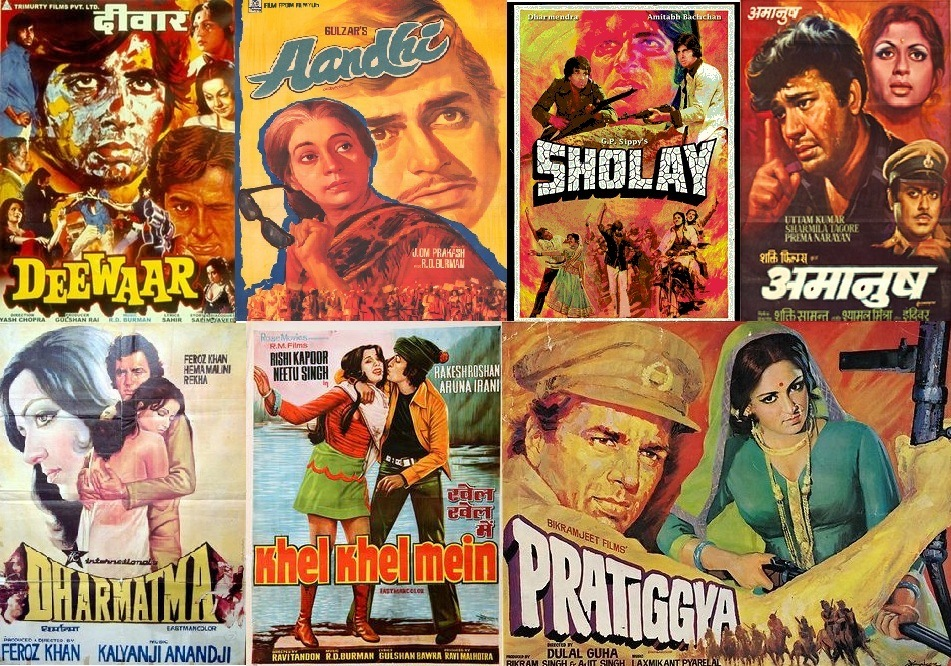 List Of 1975 Bollywood Movies – Super Hit Hindi Films, Awards, Songs, Verdicts