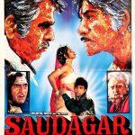 1991 Hindi Movies List - Saudagar