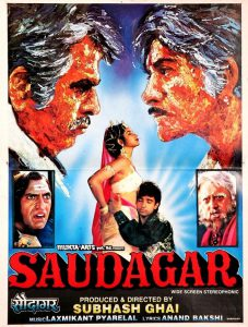 List Of 1991 Bollywood Movies - Saudagar