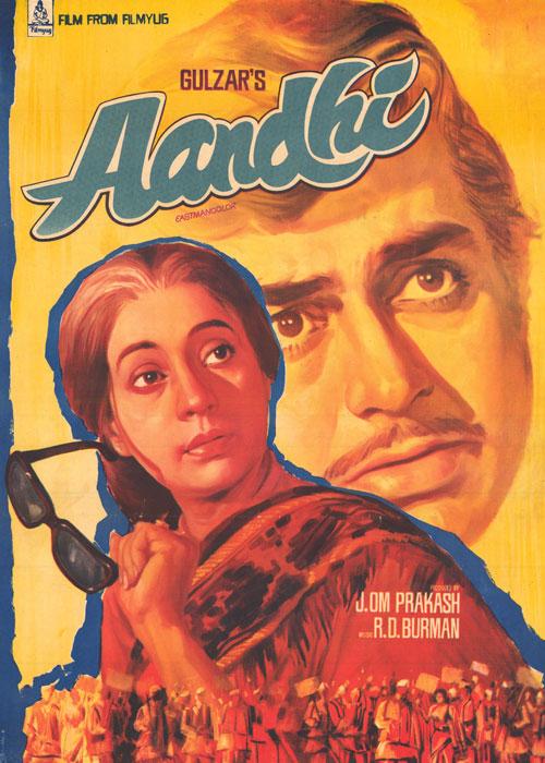 Aandhi - Best Of Hindi Movies 1975