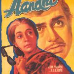 Aandhi - Best Of Hindi Movies 1975