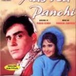 Bollywood 1961 Hindi Movies - Aas Ka Panchhi