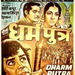 Bollywood 1961 Hindi Movies - Dharmputra