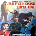 Bollywood 1961 Hindi Movies List - Jab Pyar Kisi Se Hota Hai