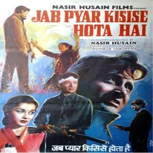 Old Hindi Movies 1961 - Ganga Jumna