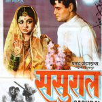 Bollywood 1961 Hindi Movies - Sasural