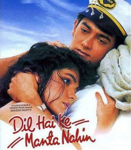 Bollywood Hindi Movies 1991 - Dil Hain Ke Manta Nahi