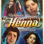 Bollywood Hindi Movies 1991 - Heena
