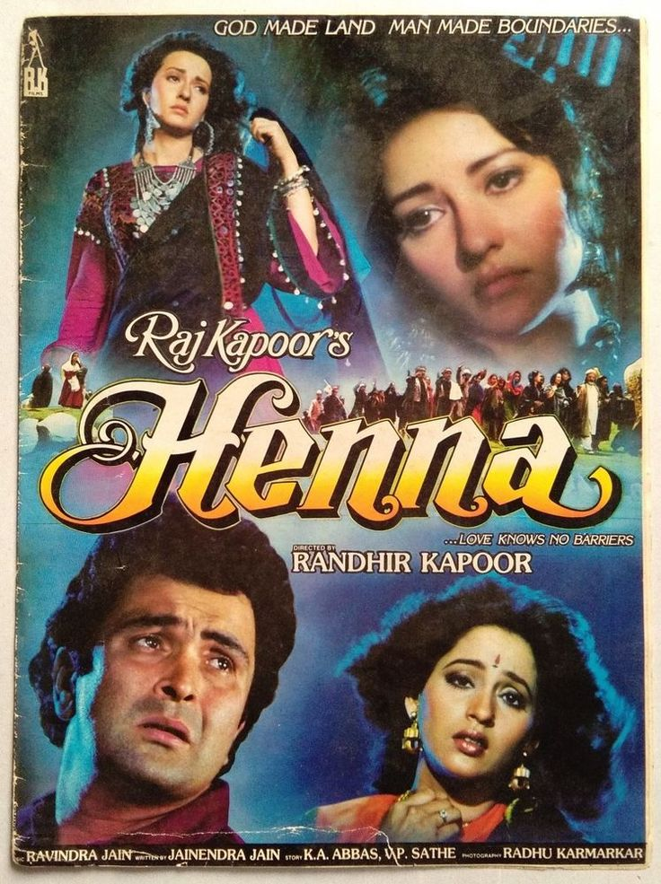 Bollywood Hindi Movies 1991 Heena Cinemaz World