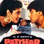 Bollywood Hindi Movies 1991 - Patthar Ke Phool