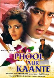 Bollywood Hindi Movies 1991 - Phool Aur Kaate