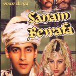 Bollywood Hindi Movies 1991 - Sanam Bewafa