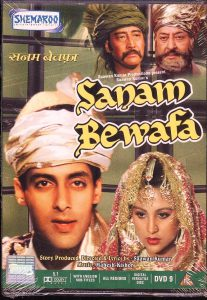 Bollywood Hindi Movies 1991 - Sanam Bewafa