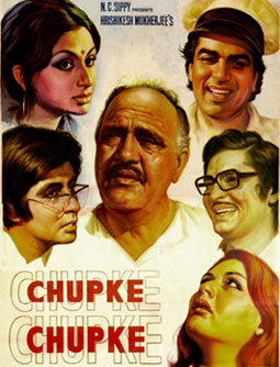 Chupke Chupke - Old Hindi Movies 1975