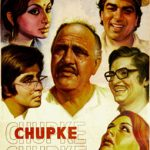 Chupke Chupke - Old Hindi Movies 1975