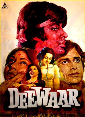 Deewar - Best Of Hindi Movies 1975