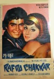 Rafoo Chakkar Old Hindi Movies 1975