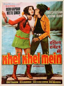 Old Hindi Movies 1975