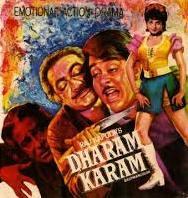 1975 Hindi Movies List