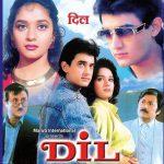 Hindi Movies 1990 - Dil