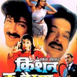 Highest Grossing Bollywood Movies 1990 - Kishen Kanhaiya