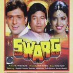 Bollywood Movies 1990 - Swarg